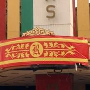 Historic Rodgers Theatre